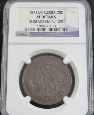 1872 E.M. Russia 5 Kopek Coin NGC XF Details Surface Hairlines