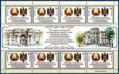 2017. Belarus. Diplomatic relations with Republic of Moldova.Sheet. MNH