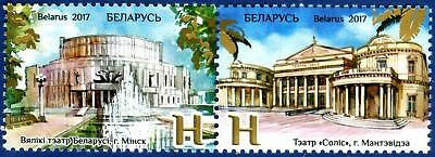 2017. Belarus. Diplomatic relations with Republic of Uruguay. Strip. MNH