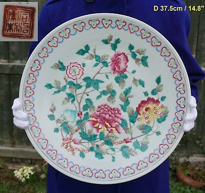 HUGE! Antique Chinese Porcelain Famille Rose Flower Charger Plate 19th C TONGZHI