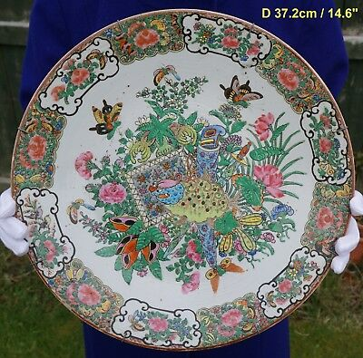 LARGE Antique Chinese Canton Famille Rose Porcelain Dragon Charger Plate 19th C