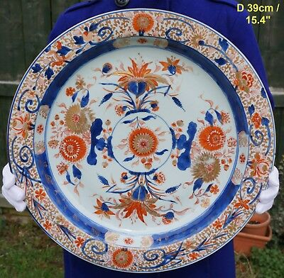HUGE! Chinese Porcelain Blue and White Iron Red Gilding Bowl Plate KANGXI 18th C