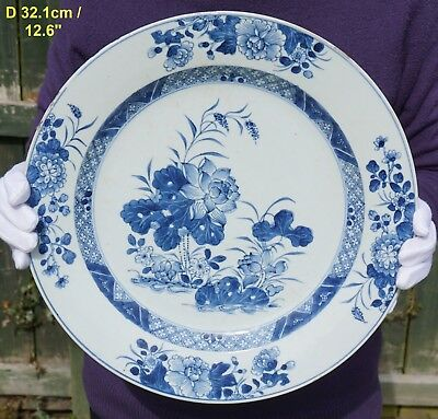 SUPERB! Large Antique Chinese Porcelain Blue and White Lotus Charger Plate 18thC