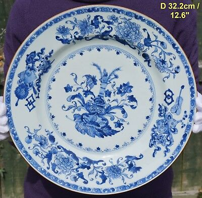 LARGE! Chinese Porcelain Blue and White Flower Treasure Plate Charger 19th C