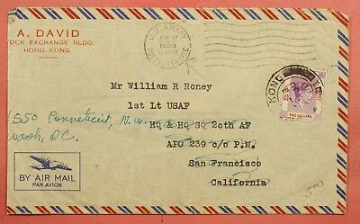 1950 Us Army Postal Service Apo ? Cancel On Hong Kong Airmail Cover To Usa