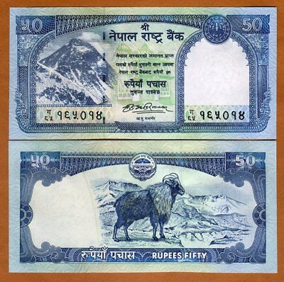 Nepal, 50 Rupees, ND (2008), P-63, UNC Everest, Goat