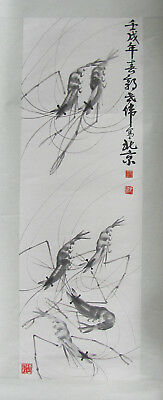 Vintage Ink on Paper Scroll Painting of Shrimp