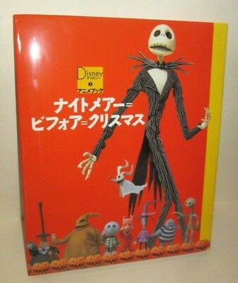 Disney Nightmare Before Christmas Japanese Hardback Book Jack Skellington