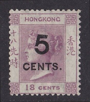 "HONG KONG 1879 ""5 CENTS""  QV 18c Postcard stamp"
