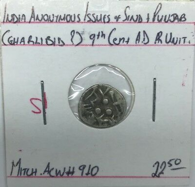 SCARCE! INDIA ANONYMOUS ISSUES OF SIND+PUNJAB (GHARLIBID)(9th CENT. AD) AR UNIT
