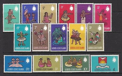 Gilbert And Ellice Islands 1965 Qeii Definitive Set Lightly Hinged Mint