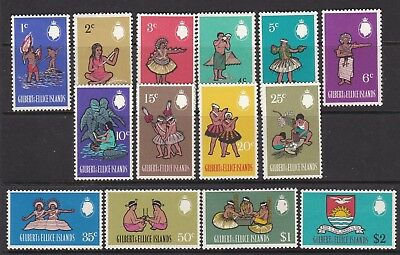 Gilbert And Ellice Islands 1968 Qeii  Definitives Part Set Lightly Hinged Mint
