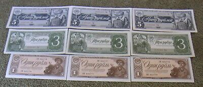 Consecutive Numbered 1938 Russia Russian 1, 3 & 5 Rubles Banknotes Paper Money