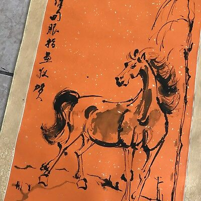 Vintage Signed Asian  Scroll Painting