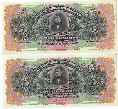 Costa Rica Series of 1917 5 Colones Note 4 Consecutive Crisp UNC Notes
