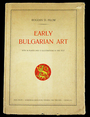 1919 BOOK Early Bulgarian Art medieval painting ancient antique Ottoman jewelry