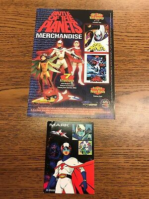 Battle Of The Planets Merchandise Flier And Rare Trading Card Gatchaman A