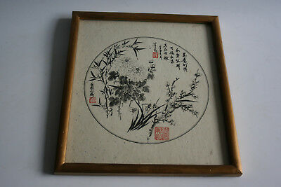 Chinese Ink & Watercolour Flower Bamboo Painting Writing on Card Paper - Signed