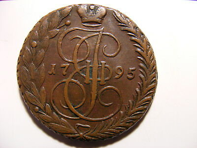 Russia 1795 Very Large Copper 5 Kopeks, C#59.3, VF well centered coin