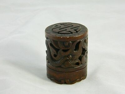 Antique Chinese carved wood cricket cage cylinder box