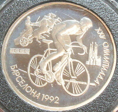 1991 Russia Proof Barcelona Cyclist And Chariteer Olympic Games Rouble Coin