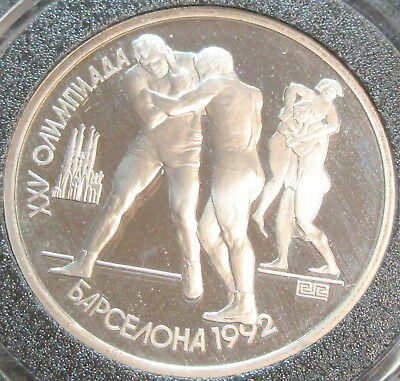 1991 Russia Proof Wrestlers Barcelona Olympic Games Rouble Coin