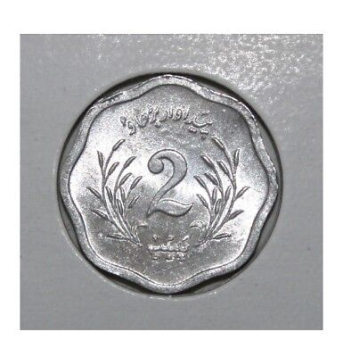 Pakistan 2 Paisa 1974 Brilliant Uncirculated Aluminum Coin - F.A.O.