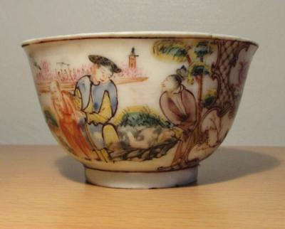 Antique 18th Century Chinese Qianlong Mandarin Bowl - Famille Rose Palette
