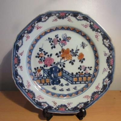 Finest Antique Chinese 18thC Qianlong Famille Rose Octagonal Plate