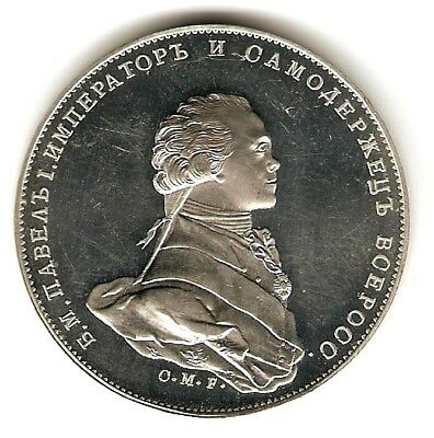 Russia  Silver Medal 1  Rouble - 1796  Paul I - Proof