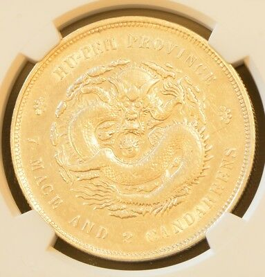 1895-1907 China Hupeh Silver Dollar Dragon Coin NGC L&M-182 Y-127.1 XF Details