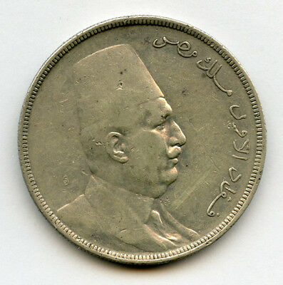Egypt 1923 Issue King Fuad I 20 Piastres Silver Crown,toned Choice Xf.