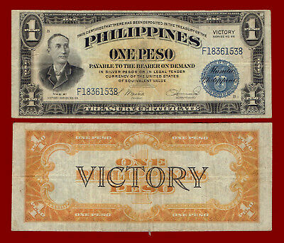 "Nd1944 Philippines One Peso ""victory"" Note 1538"