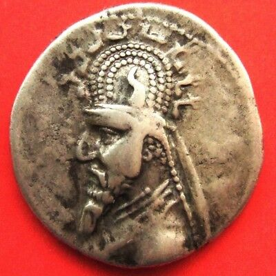 Kings of Parthia, Sinatruces (93/92-70/69 BC) AR Drachm.