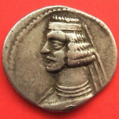 Kings of Parthia, Orodes II 57-38 BC; AR Drachm;