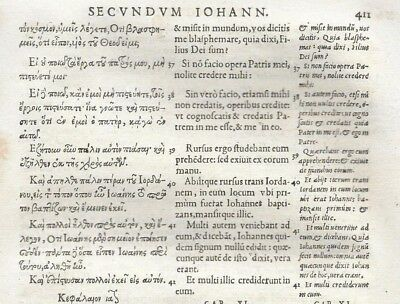 1 Leaf 1565 Greek Text of the New Testament as well as Jerome's Latin Vulgate