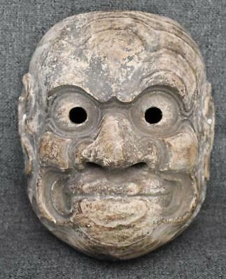 Antique Japanese Carved And Painted Wooden Mask #2 - Grim Man