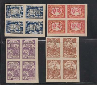 Central Lithuania: Fi. 44A-47A, imperf. blocks of 4, bottom stamps MNH top MH