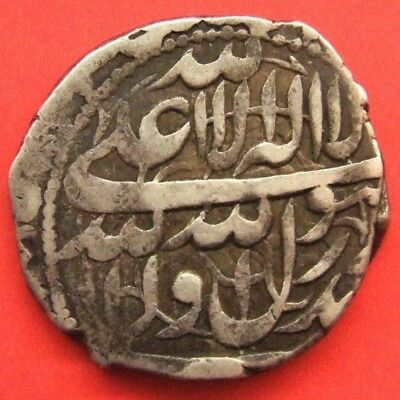 Safavid dynasty, Shah Sultan Husayn I, dated 1108 AH