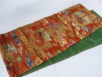 A Fine Antique Japanese Brocade & Embroidered Silk Obi Panel With Dragons