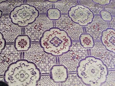 An Antique Chinese Brocade Silk Panel With Geometric Pattern