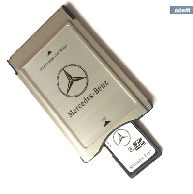 PCMCIA TO SD PC CARD ADAPTER Supoort SDHC for Mercedes-Benz S/G/C/E class
