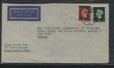 Netherlands  Indies  cover to  US  overprinted stamps        MS0120