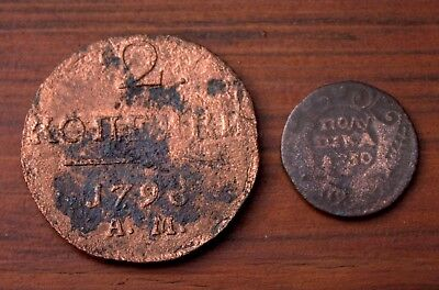 2 Very Old Russian Bronze Coins Dated 1700's  LOT #6