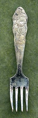 Vintage ~ Mickey Mouse Silver Plate Spoon Wm Rogers & Son