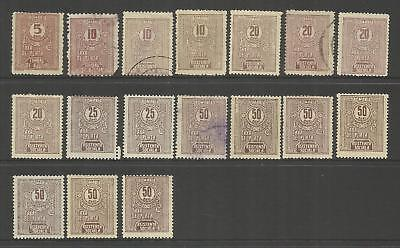 Romania ~ 1917-22 Postal Tax Due Stamps