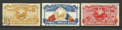 ROMANIA ~ 1957 PEOPLE'S REPUBLIC 10th ANNIVERSARY (CTO)