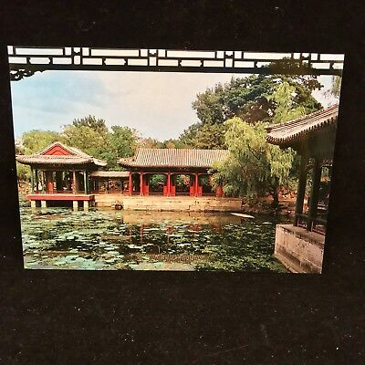 Vintage Post Card Garden Of Harmonious Interests Of The Summer Palace China