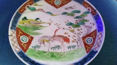 "Vintage Imari Wall Plate With Crane Decoration - 11"" Diameter"