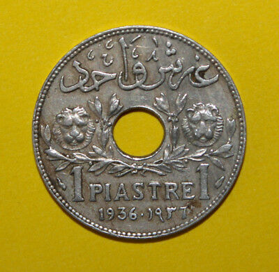Lebanon 1 Piastre 1936 Extremely Fine + Coin - French Protectorate